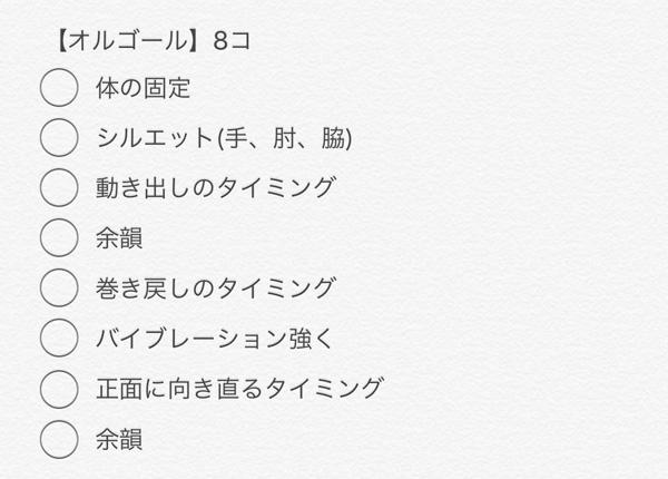 dance_show05