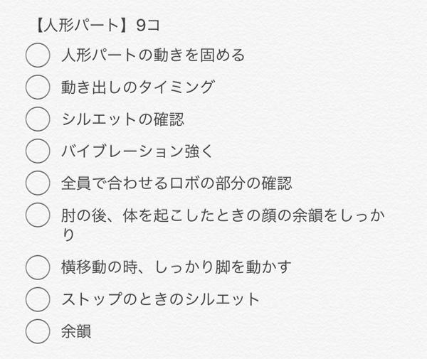 dance_show07