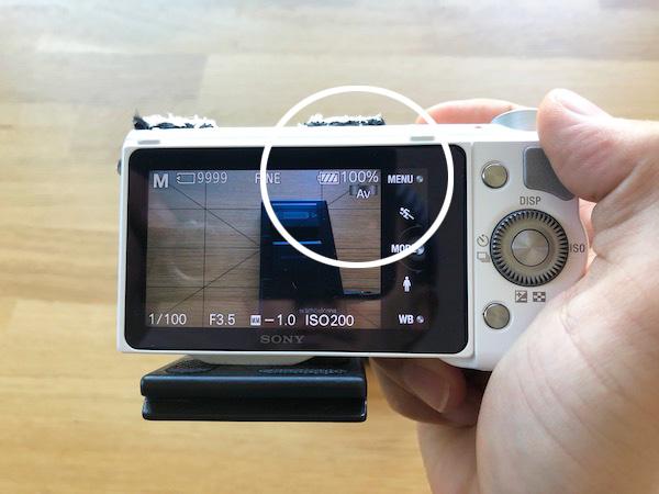nex5r-battery09