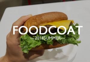 【コストコ】新商品ハワイアンピザ[2018年版]を食べた感想 #フードコート