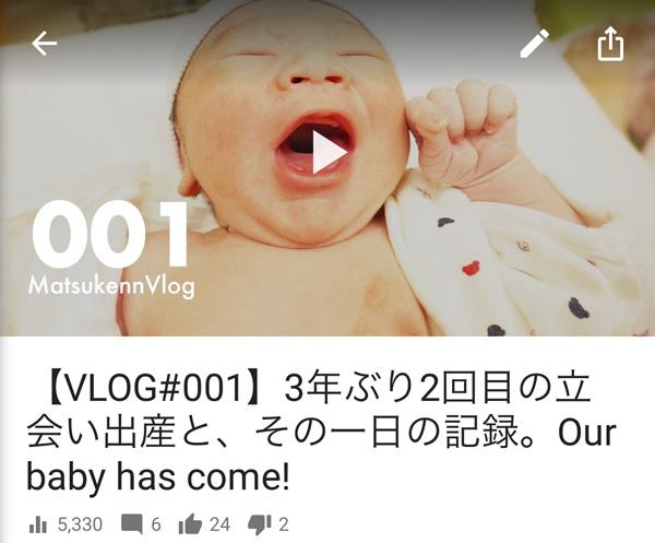 vlog001_02