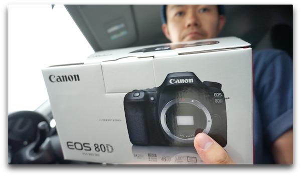 camera_assessment02