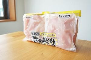 【コストコ】アトランティックサーモンハラス燻製を食べた感想
