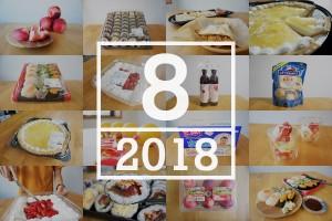 【コストコ】2018年お盆休み(5日間)の朝イチの混雑具合を調べてきた結果