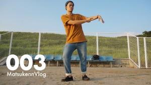 【VLOG#002】ベビーベッドを解体してその日に組み立て直す、というミッション。