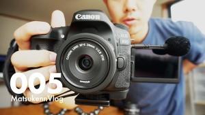【VLOG#005】古いカメラを(CanonEOS60D)を買取査定して、新しくEOS80Dを買った
