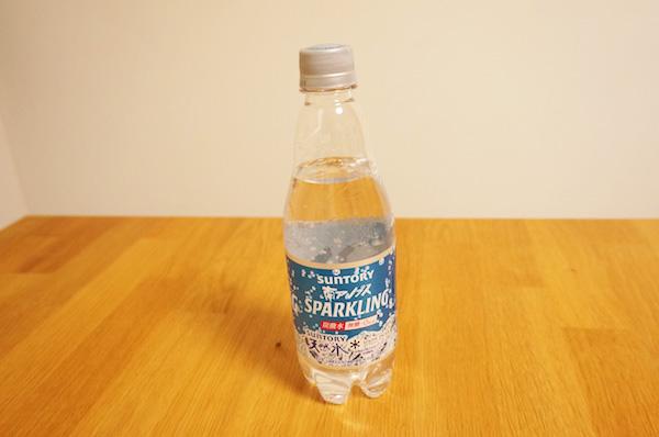 waterchallenge09
