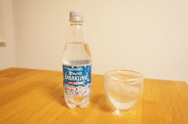 waterchallenge10