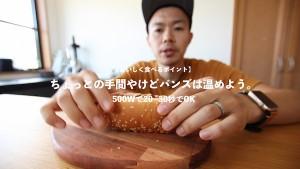 【コストコ】ストロベリートライフルのおすすめの切り方&冷凍保存方法