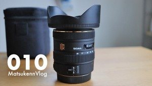 【VLOG#010】EOS80D&シグマ超広角ズームレンズ[SIGMA10-20mm/f3.5]でテスト撮影してみた