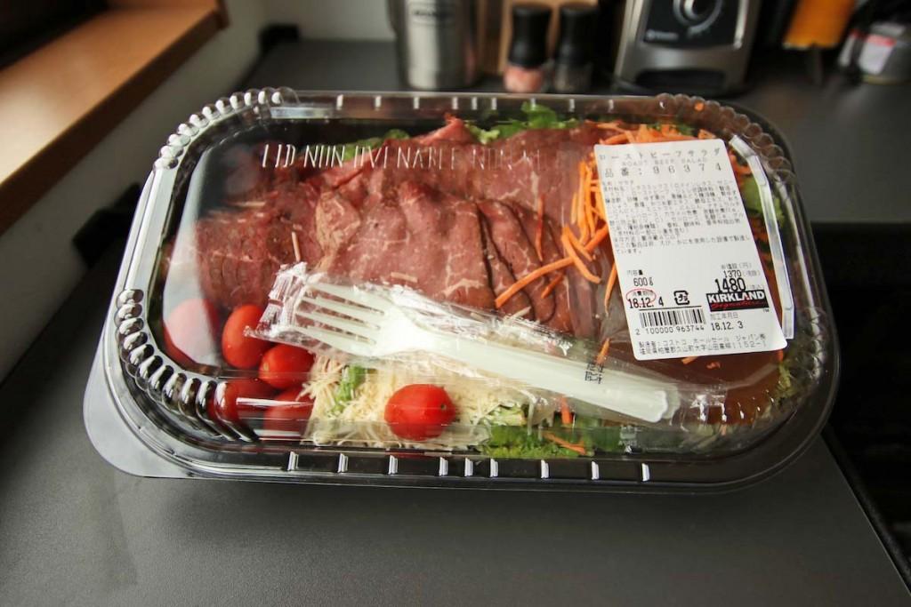 【コストコ】デリ新商品ローストビーフサラダ[2018年版]を食べた感想&美味しい食べ方