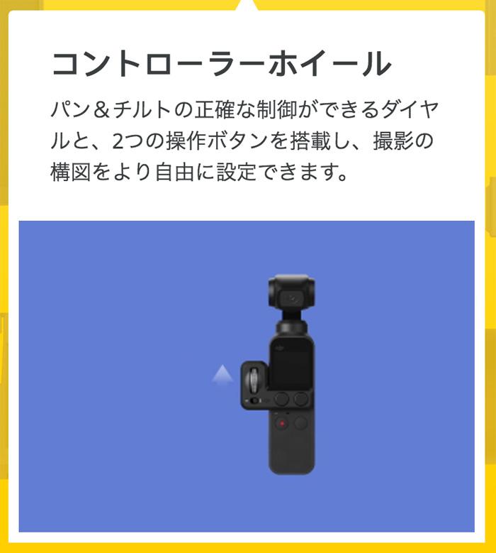 osmopocket_accessory.01