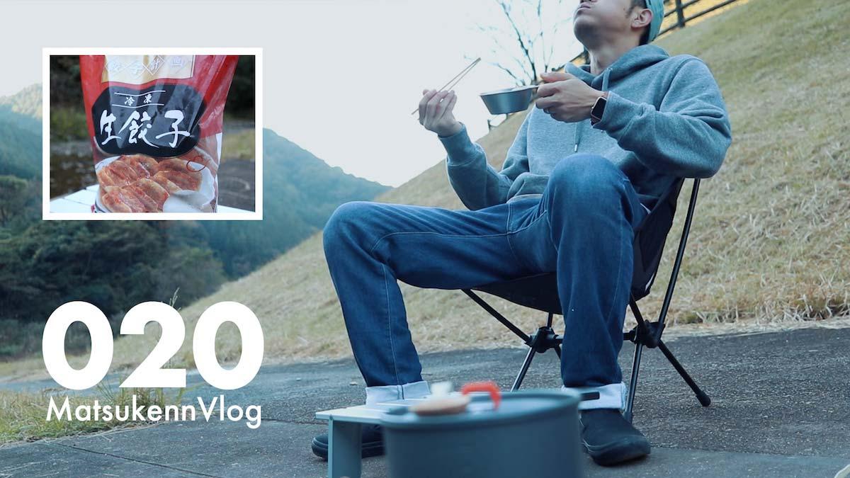 vlog020_02
