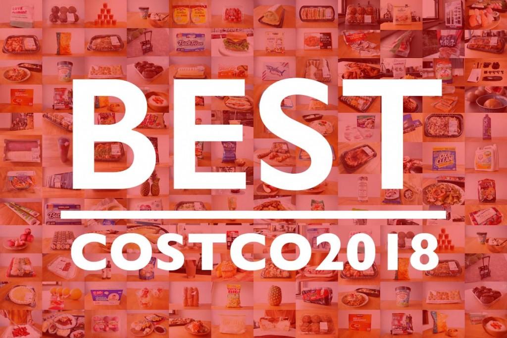 【ランキング】コストコベストバイ2018|買ってよかった食べ物22選