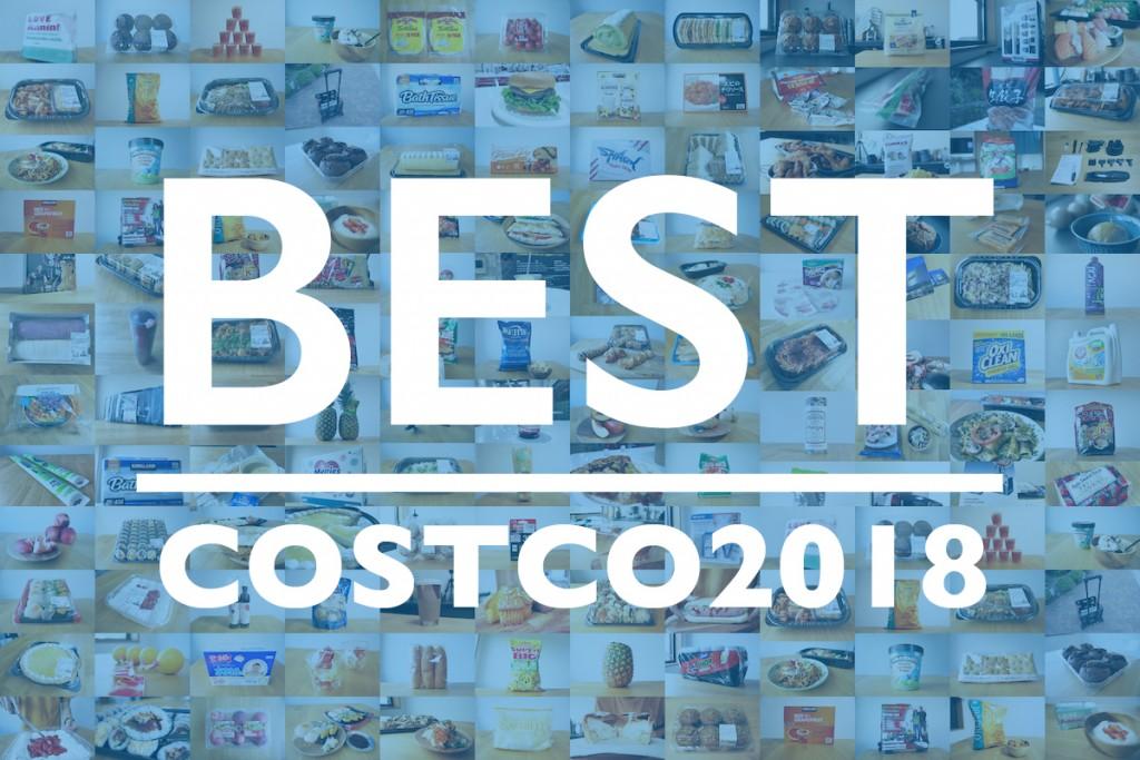【ランキング】コストコベストバイ2018|買ってよかった日用品&ガジェット12選