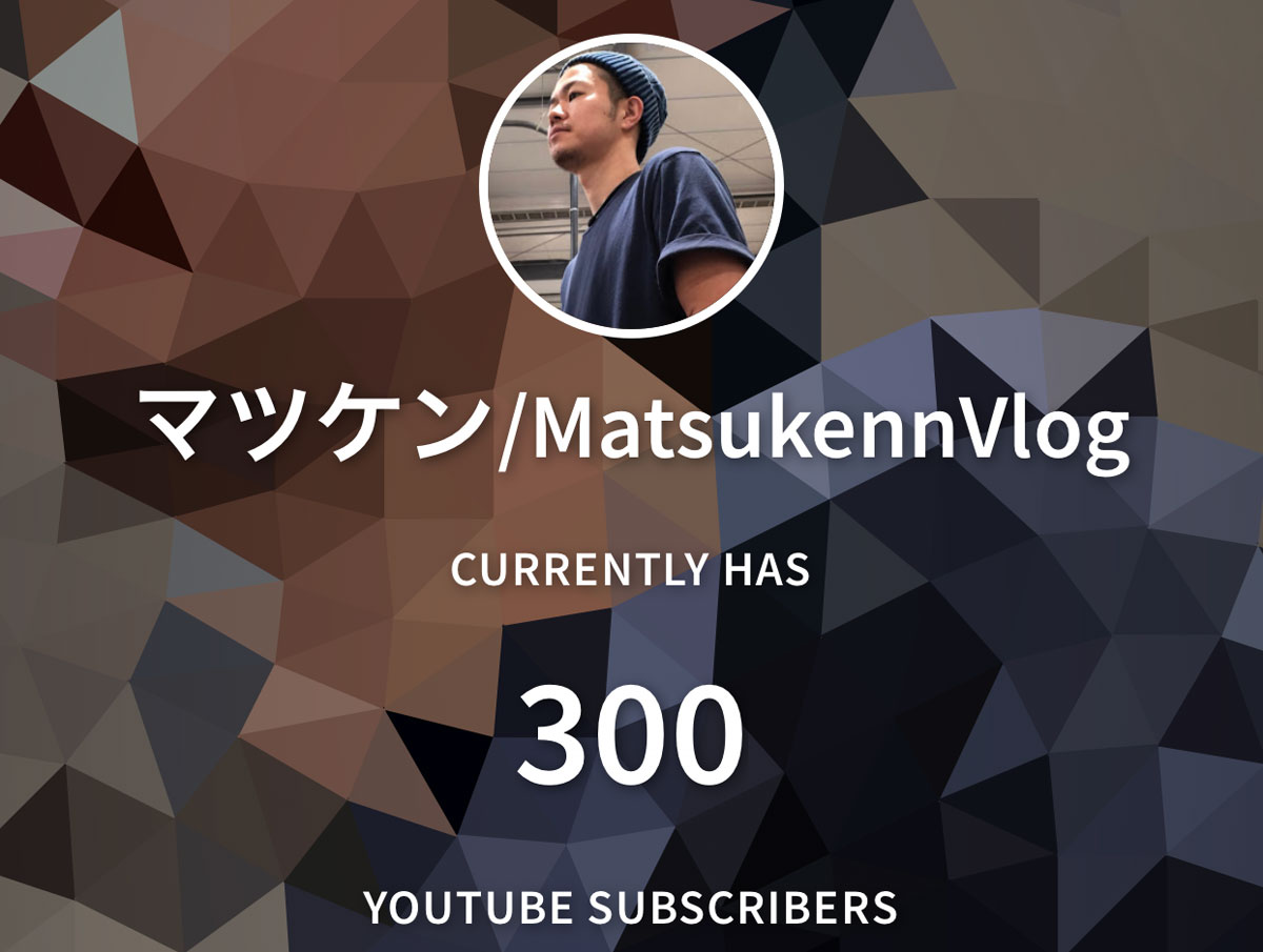 youtube_300subs00