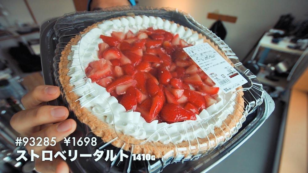 cos_strawberrytarte02