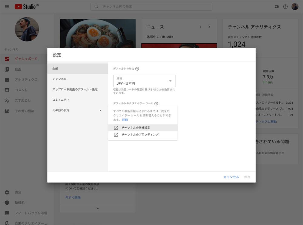 yu_ad01