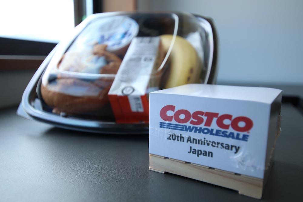 【コストコ】20周年スペシャルイベント(福岡久山倉庫店)で配布された朝食セット&記念品を紹介