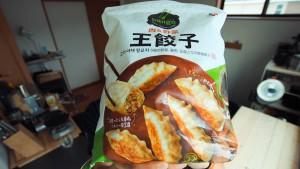 【コストコ】新商品ビビゴ(bibigo)王餃子(冷凍食品)が美味しいので買うべき。水餃子と比較した結果